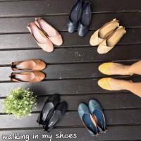 Walking in My Shoes_logo