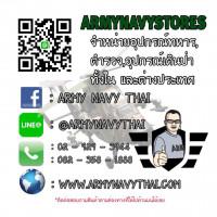 ARMY NAVY STORES_logo
