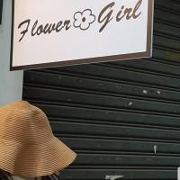 Flower girl_logo