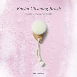 Facial Clearning Brush