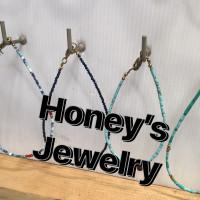 Honey's Jewelry_logo