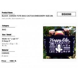 กระเป๋า Canvas สีดำ ปักลาย กระบองเพชร size M