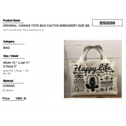 กระเป๋า Canvas สี Original ปักลาย กระบองเพชร size M