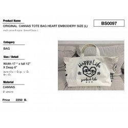 กระเป๋า Canvas สี Original ปักลาย หัวใจ size L