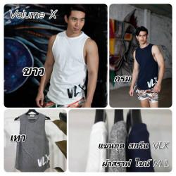 เสื้อแขนกุด VLX