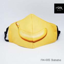 หน้ากากผ้าพิมพ์ลายกราฟิก #Banana