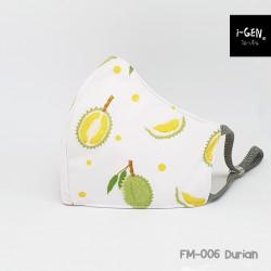 หน้ากากผ้าพิมพ์ลายกราฟิก #Durian