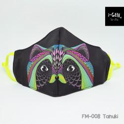 หน้ากากผ้าพิมพ์ลายกราฟิก #Tanuki