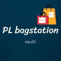 PL Bagstation_logo