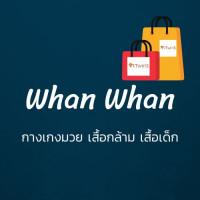 Whan Whan_logo