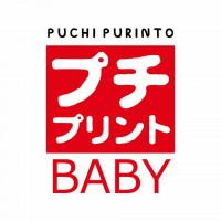 Puchi Purinto_logo
